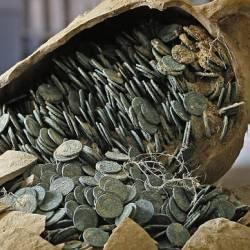 Как да намерим съкровище